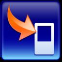 Content Transfer icon