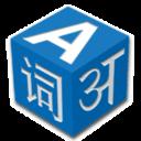 Lexique Pro icon