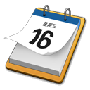 Desktop iCalendar icon
