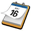 Desktop iCalendar Lite icon
