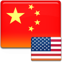 English To Chinese and Chinese To English Converter Software icon