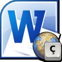 MS Word ASCII Conversion Chart Creator Software icon