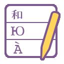 Poedit icon
