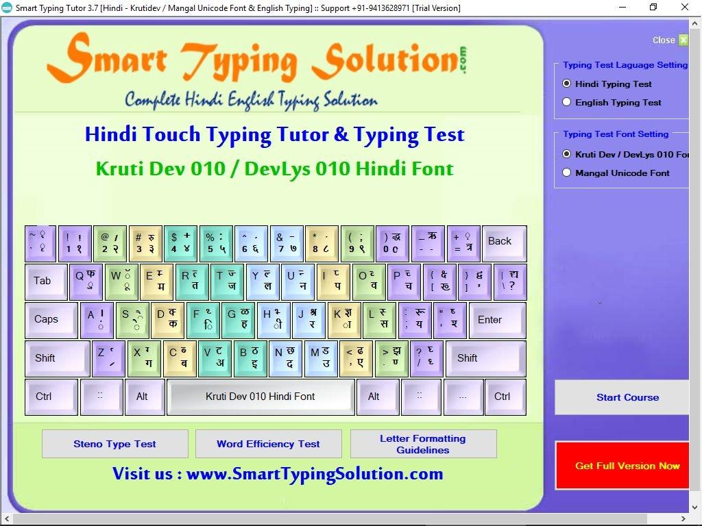 marathi typing master