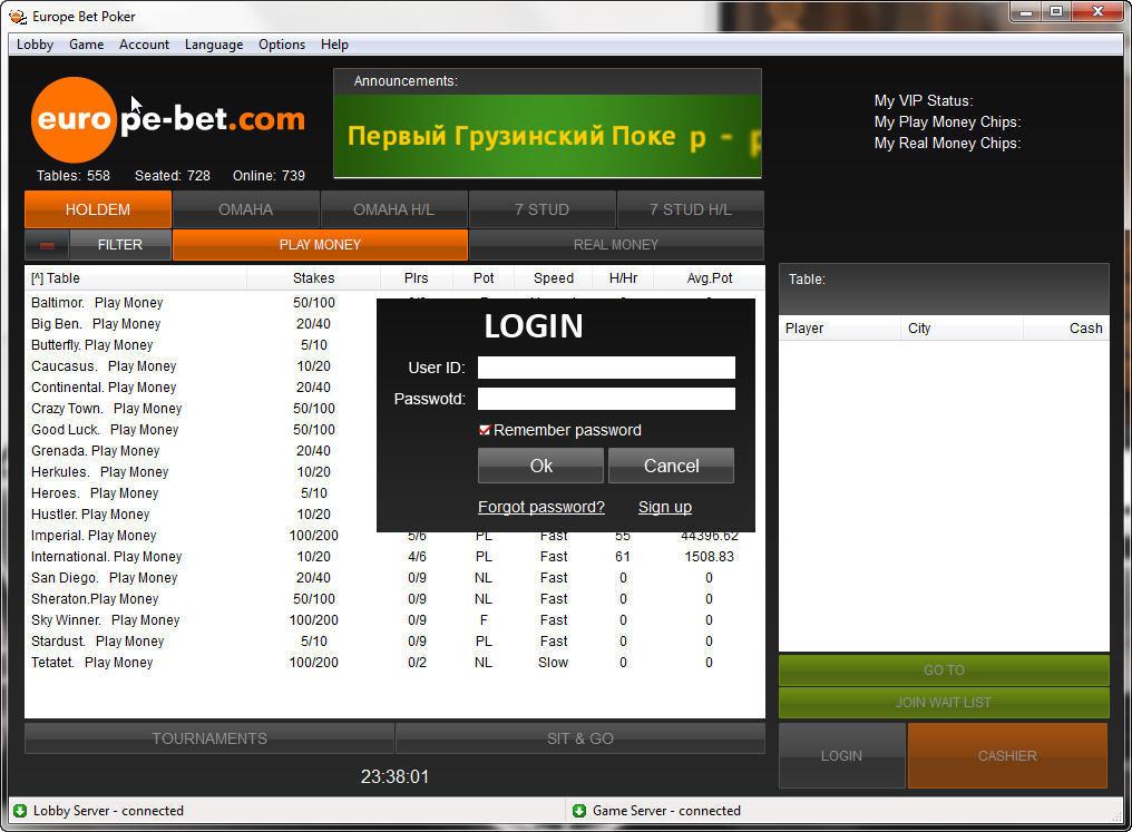 Bet Poker Download
