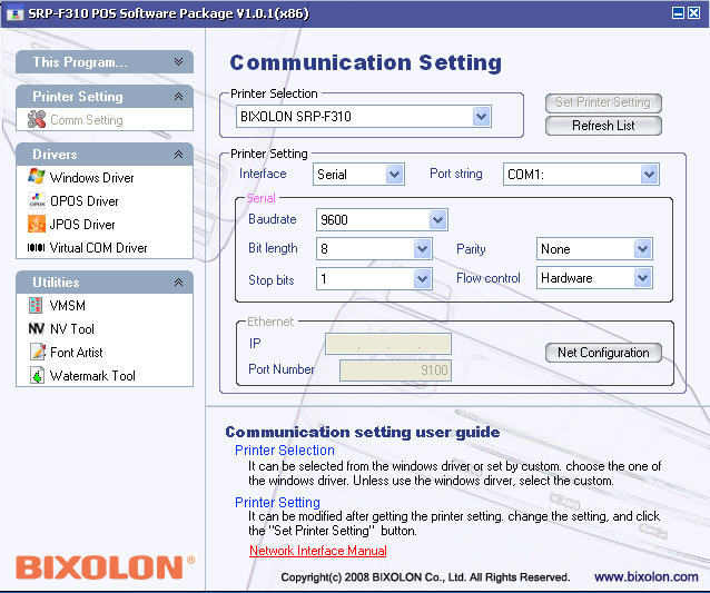 SRP-F310 POS Software Package download for free - GetWinPCSoft