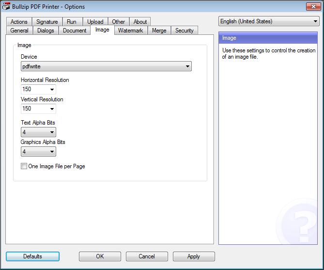 прпринтер pdf